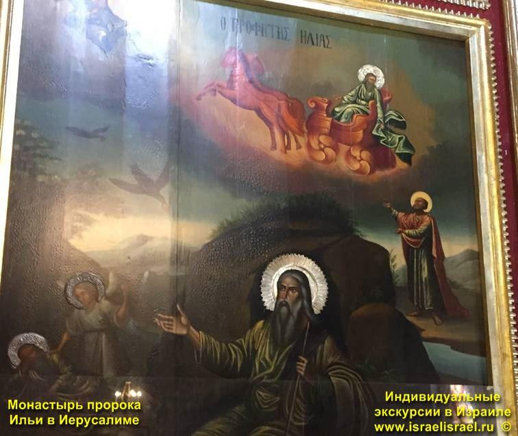 служба монастырь св. Илья Монастырь