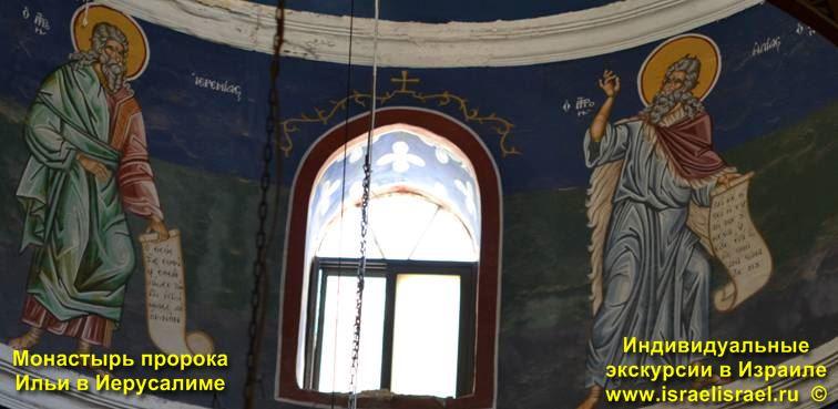 год постройки монастыря в Иерусалиме
