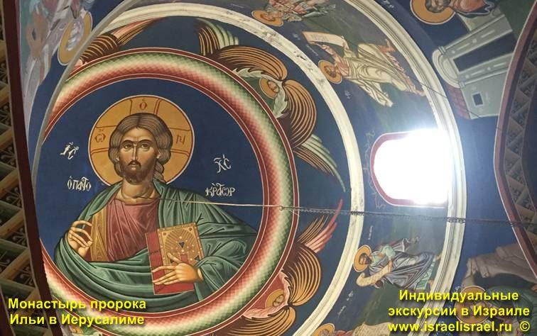 Зачем пророк Илья В Иерусалиме
