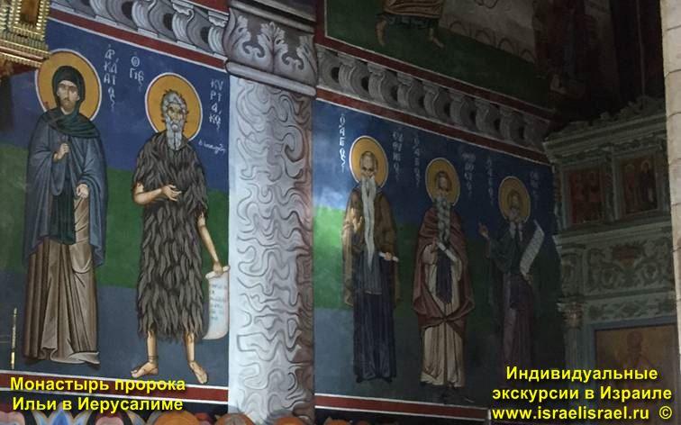 Экскурсия в монастырь пророка Ильи Иерусалим