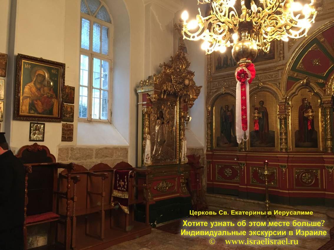 Греческая церковь святой Екатерины в Иерусалиме