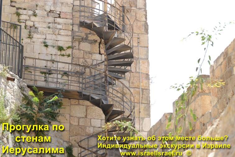 записки стена плача в иерусалиме пример