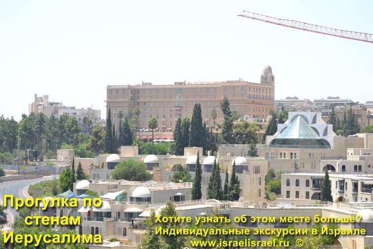 променад по стенам Иерусалима