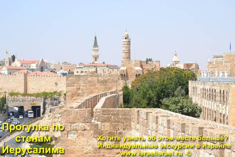 иерусалим стена как написать записку