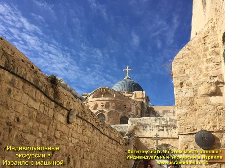 Иерусалим индивидуальные экскурсии