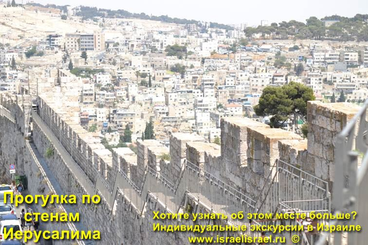 how to write a note in the Jerusalem wall