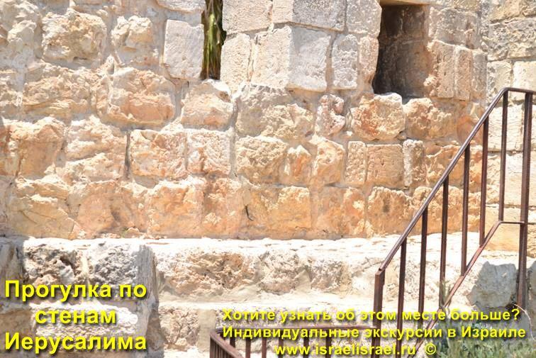 wall around Jerusalem israel