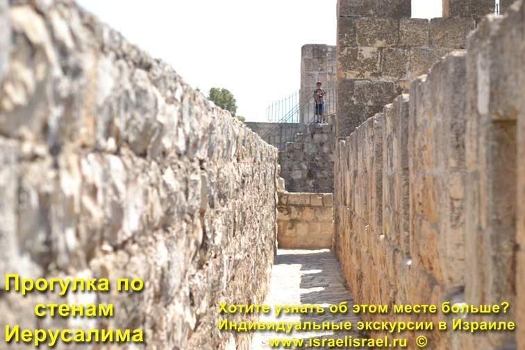 записки в иерусалим к стене