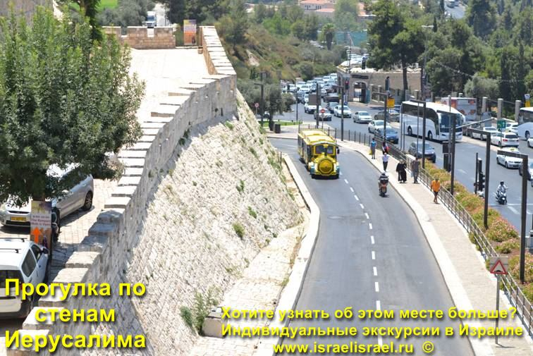 walls of the new Jerusalem