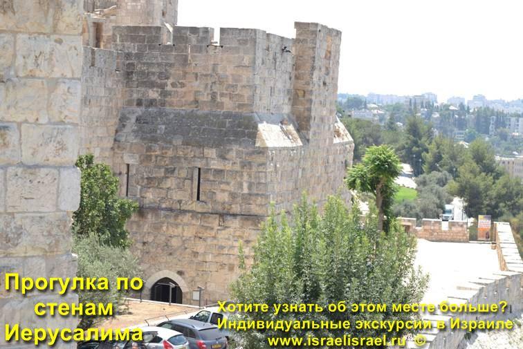 cry the walls of Jerusalem