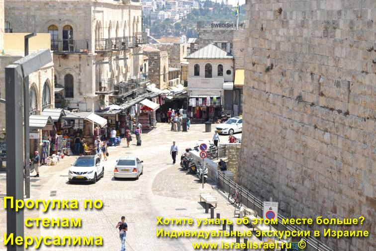 веб камера иерусалим стена