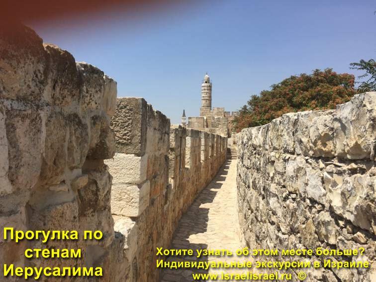 стены иерусалима википедия
