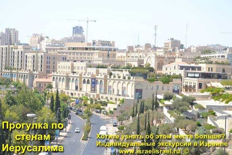 стена вокруг иерусалима