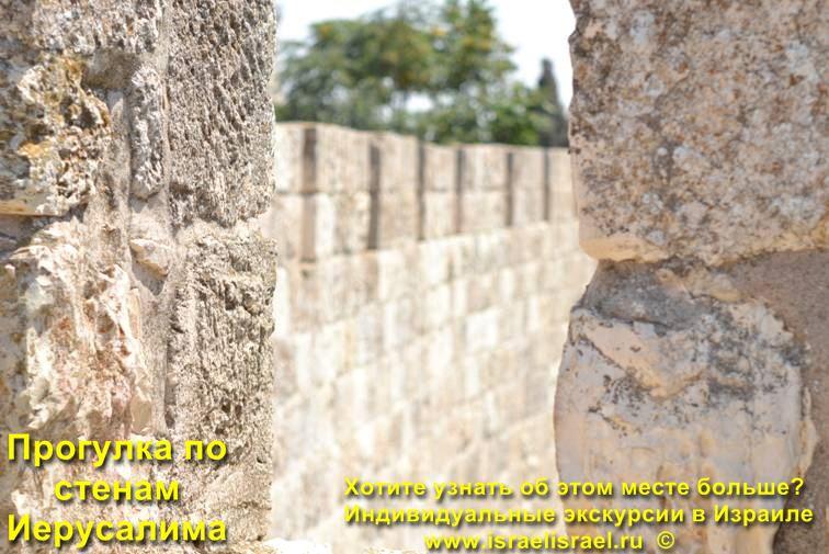 стены нового иерусалима