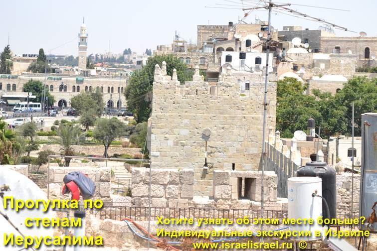 плачут стены иерусалима