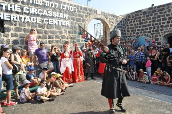 Израильские друзы и черкесы