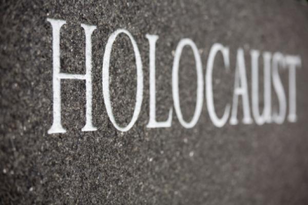 Израильский день Холокоста