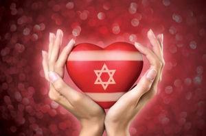 День любви Израильские праздники Ту Бе Ав