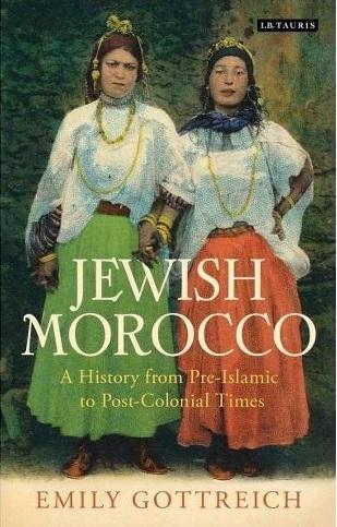 как называют евреев в Израиле