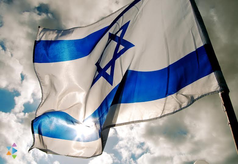 Израильские праздники Израильский день независимости