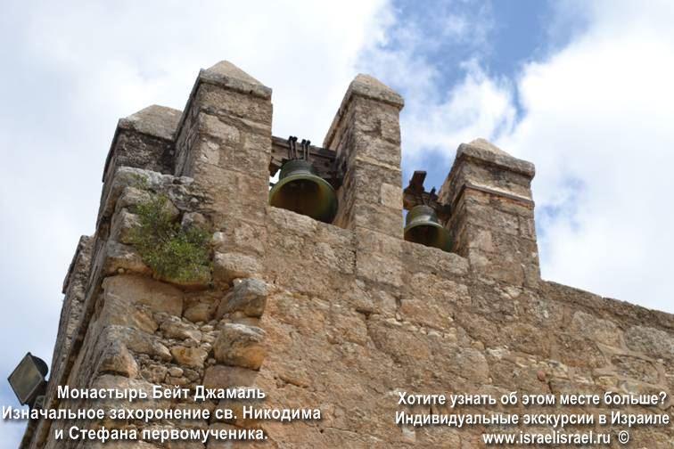 Заказать индивидуальную экскурсию в израиле Бейт Джамаль