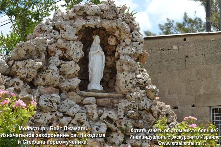 бейт джамаль Католический монастырь