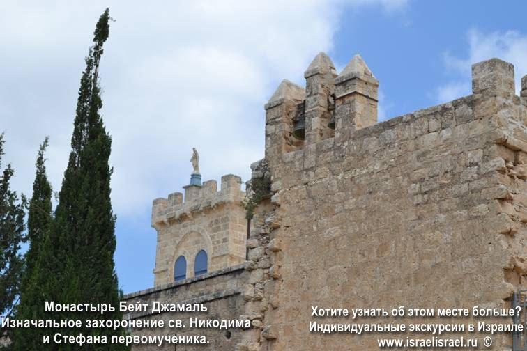 Бейт Джамаль достопримечательности в Израиле