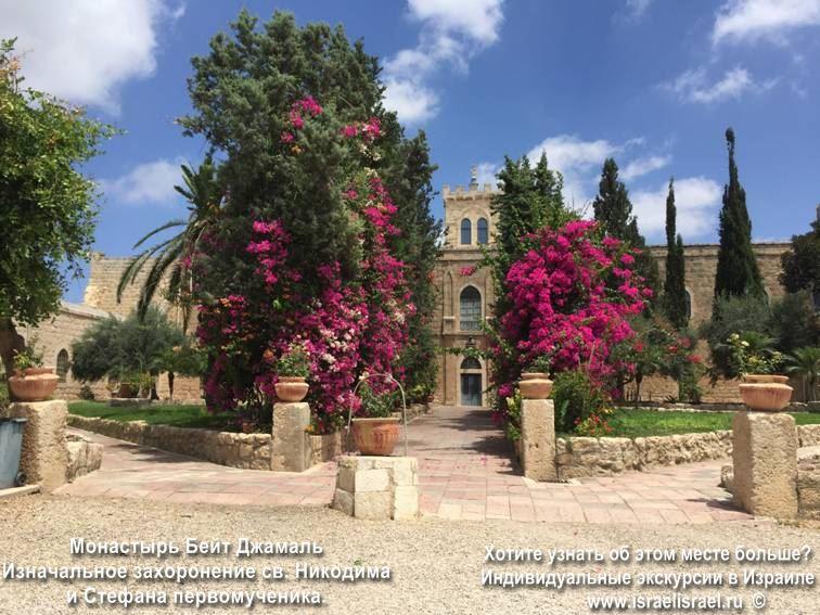 Монастырь Бейт-Джемаль Бэйт Шемеш