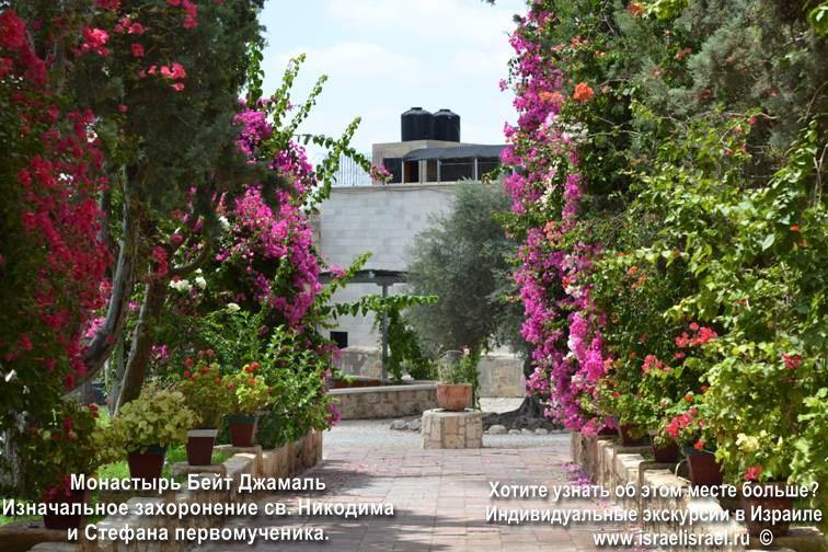 Как проехать в монастырь Бейт Джамаль