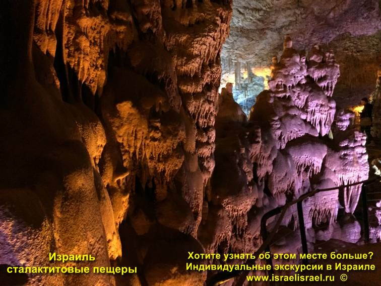 Как найти пещеры в Иерусалиме