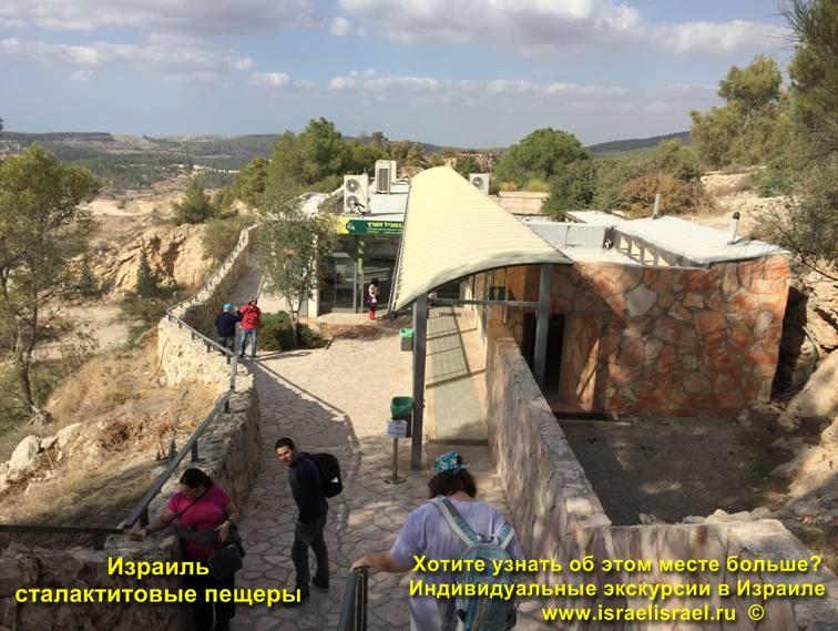 Дорога в Израиле в пещеры Сорек