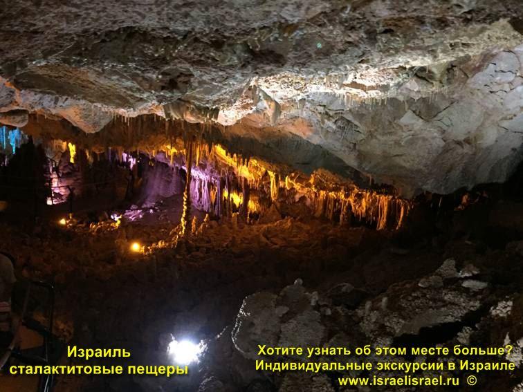 Hours of work stalactites in Israel