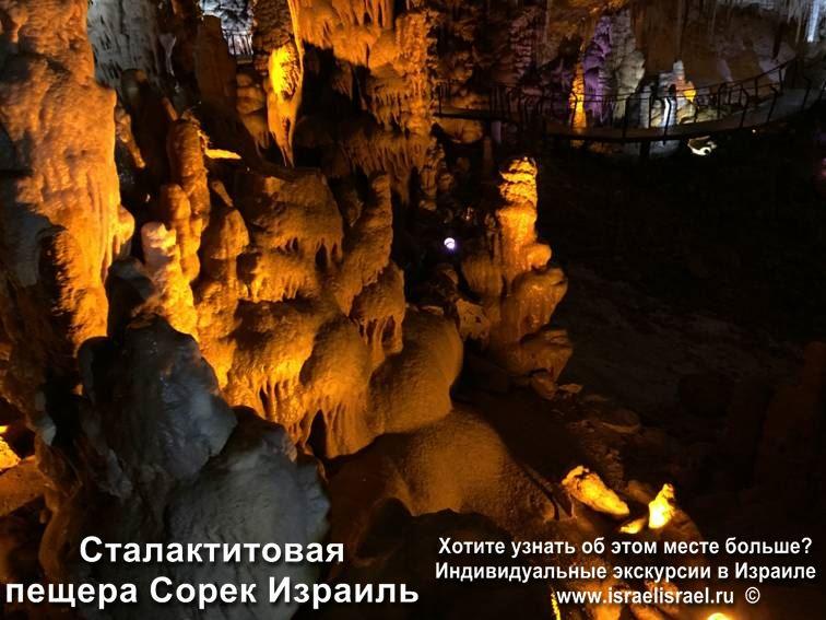 Ручей Катлав и сталактитовая пещера