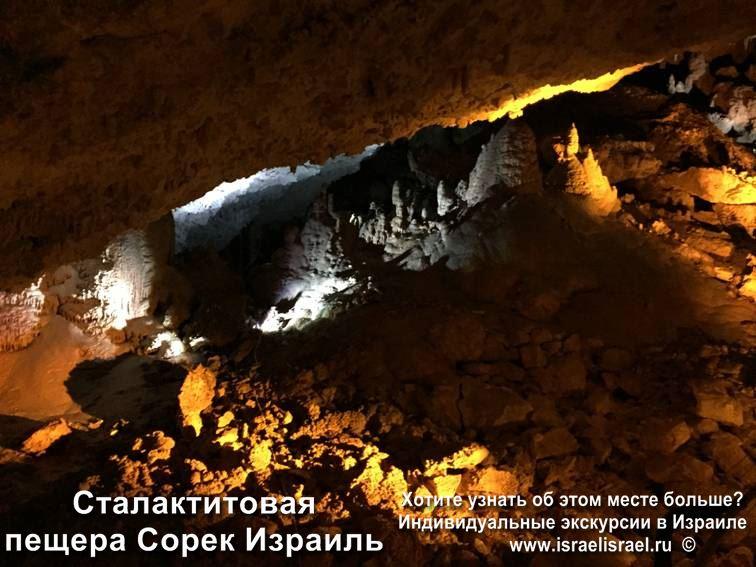 Creek Katlav and stalactite cave