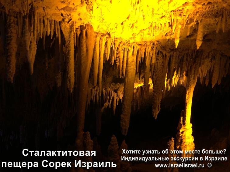 Пещеры Бейт-Шемеша - на карте