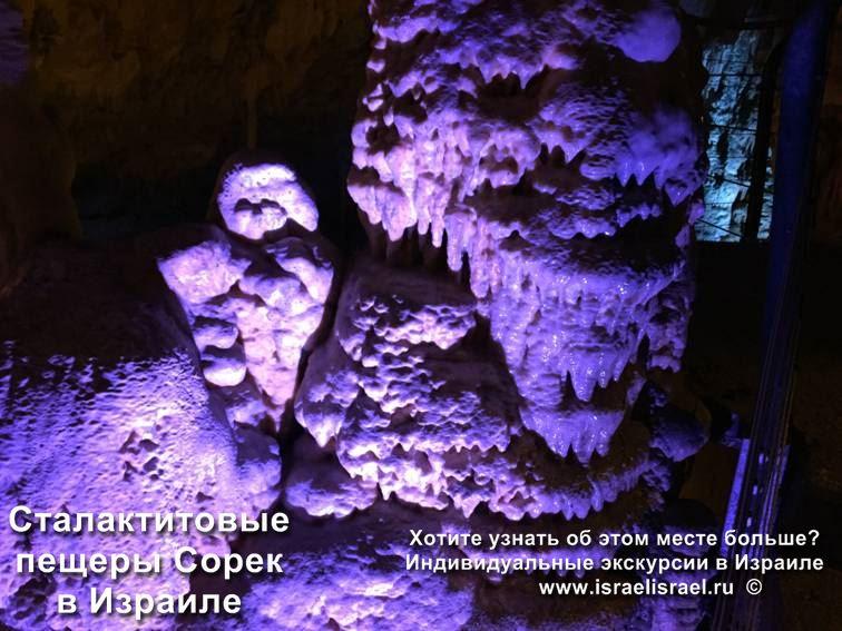 Карта пещер Израиля