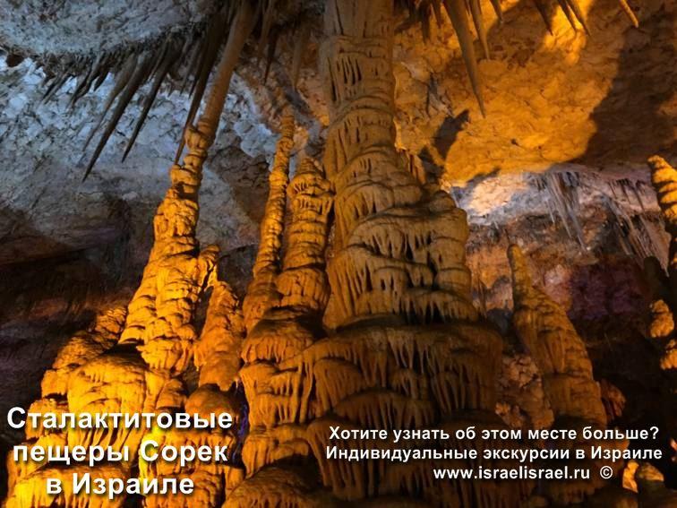 Гид в Иерусалиме Пещеры