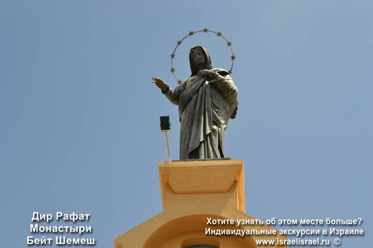 Дир Рафат Монастырский треугольник
