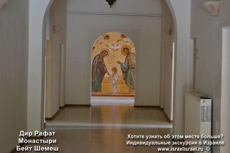 Монастырь Дир Рафат