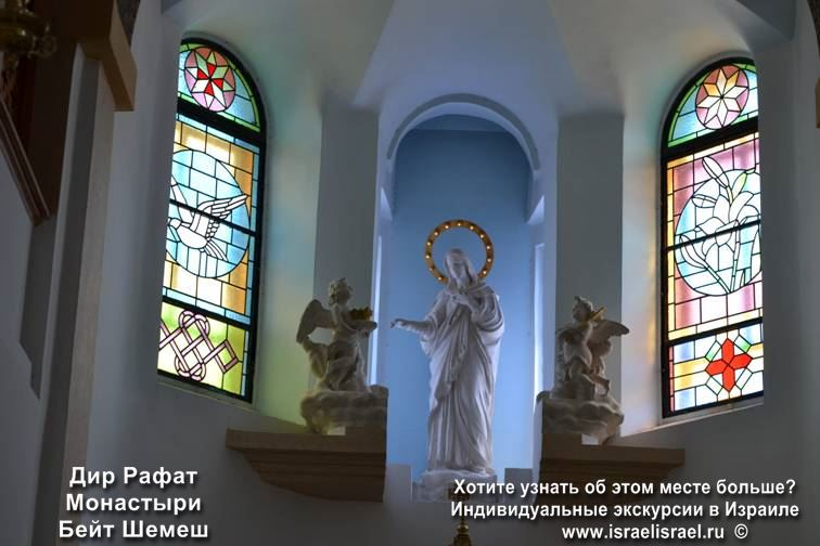 Дир Рафат Монастырь Латрун
