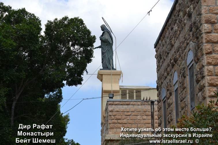 Монастырь Regina Palestina