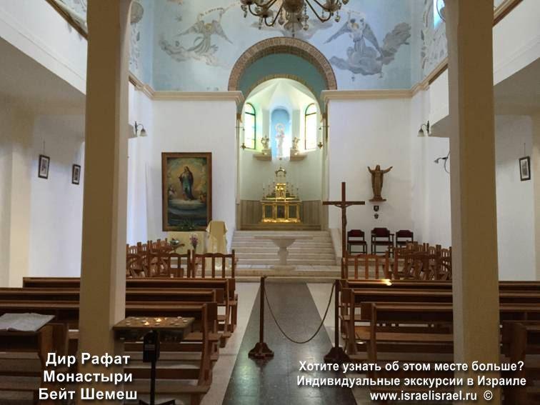 Католики в Дир Рафат