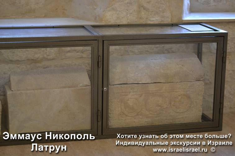 Opening hours Эммаус Никополь
