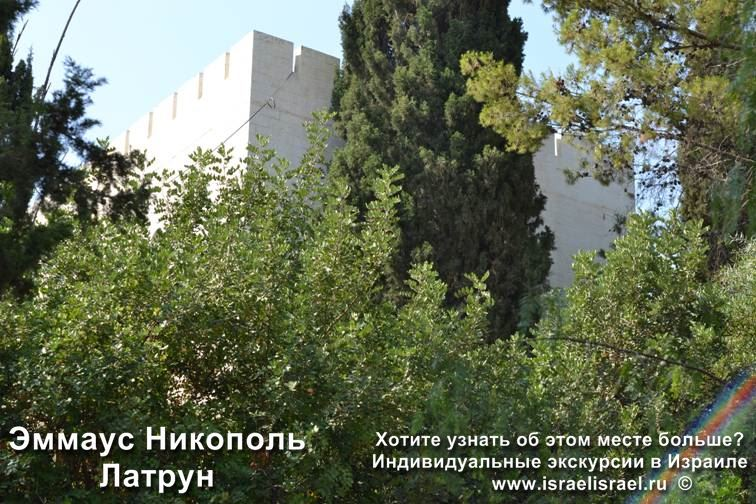 Монастырь Эммаус Никополь