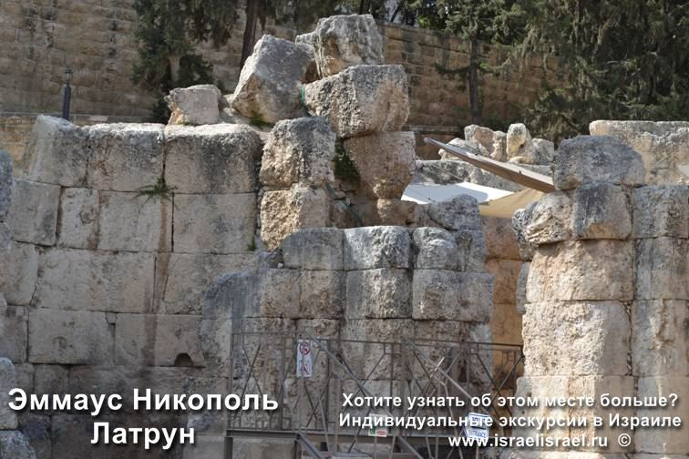 Эммаус Никополь Attractions of Israel