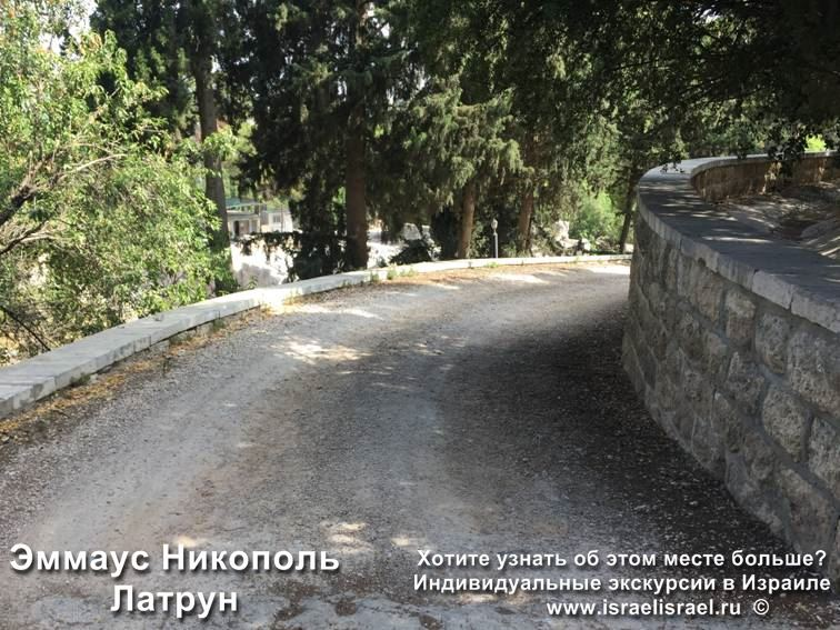 Что произошло в месте Эммаус Никополь