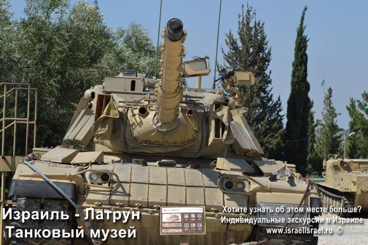музей танков латрун