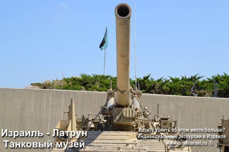 тель авив танковый музей