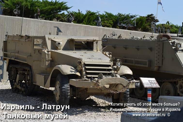 музей танков в израиле фото