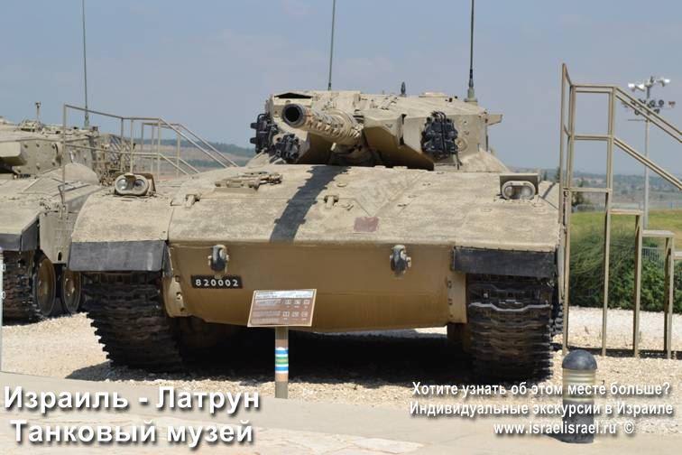 танковый музей в израиле часы работы